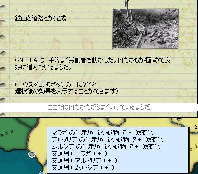 http://art5.photozou.jp/pub/737/3112737/photo/261252932_org.v1556398233.png