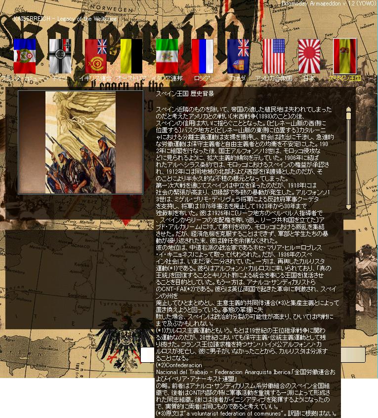 http://art5.photozou.jp/pub/737/3112737/photo/261252939_org.v1556398249.png