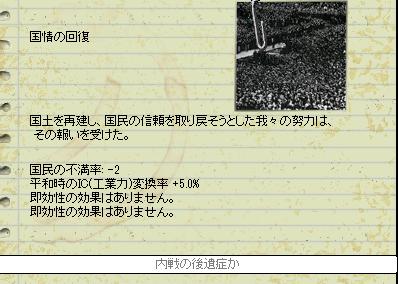 http://art5.photozou.jp/pub/737/3112737/photo/261321202_org.v1556713527.png