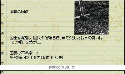 http://art5.photozou.jp/pub/737/3112737/photo/261321207_org.v1556713537.png