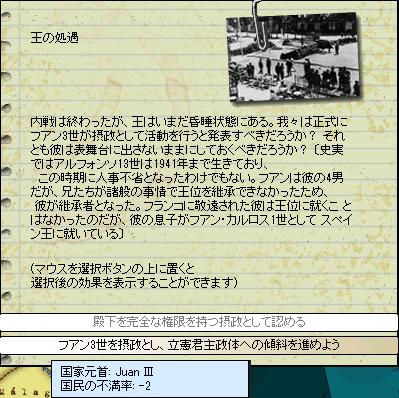 http://art5.photozou.jp/pub/737/3112737/photo/261321215_org.v1556713556.png