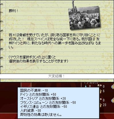 http://art5.photozou.jp/pub/737/3112737/photo/261321280_org.v1556713672.png