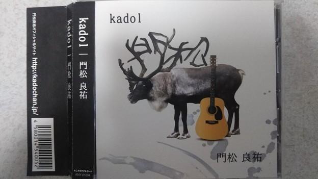 Photos: kado1・・