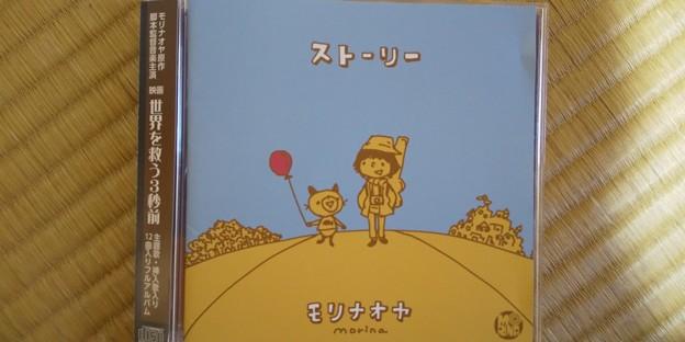Photos: ストーリー♪