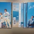 Photos: 1ページ目のLoveStory~夏恋~