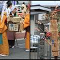 Photos: 薬売り