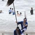 Photos: 海水浴場に大名行列?