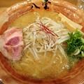 Photos: 味噌ラーメン@八雲本店・葛飾区堀切菖蒲園