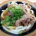 Photos: 肉カレーうどん・小@むぎ・香川県宇多津町