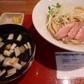 Photos: 極上 岩手鴨だし昆布水淡麗つけ麺@ぐり虎本店・岡山市北区