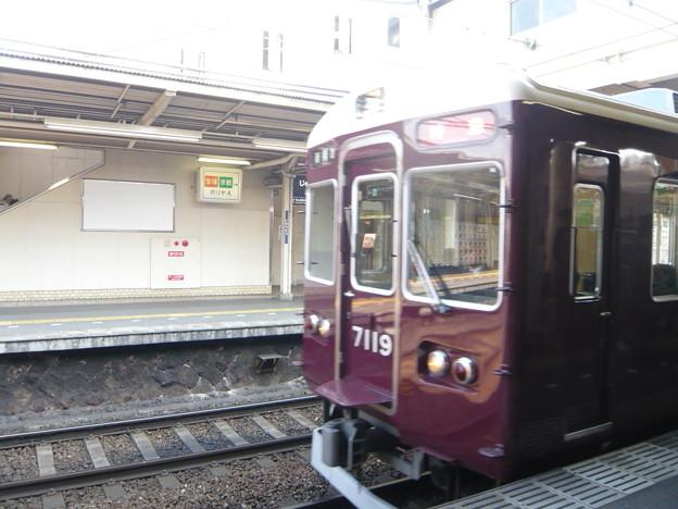阪急電車 P1010555