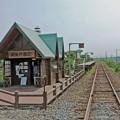 Photos: 原生花園駅