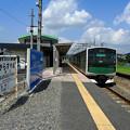 Photos: 新旧烏山駅