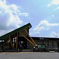 新旧烏山駅