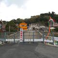 写真: 愛の橋(2)H30,3,24