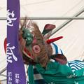蓮華会舞(6)獅子之舞 H30,4,21