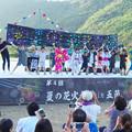 夏の花火祭り(5)H30,8,11