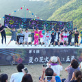 写真: 夏の花火祭り(5)H30,8,11