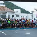 Photos: 隠岐の島ウルトラマラソン(2)100?スタート