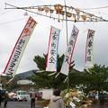 Photos: 隠岐島後、港町とんど(1)