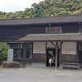 写真: 0521嘉例川駅1