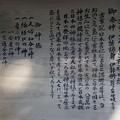 0207おのころ神社2