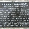 写真: 池田矼1-1