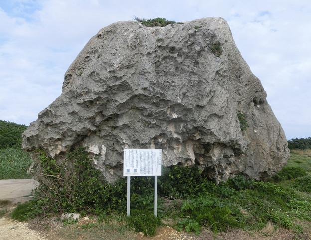 東平安名崎マムヤの墓2