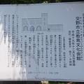 0616山田池2