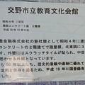 0616山田池2-0