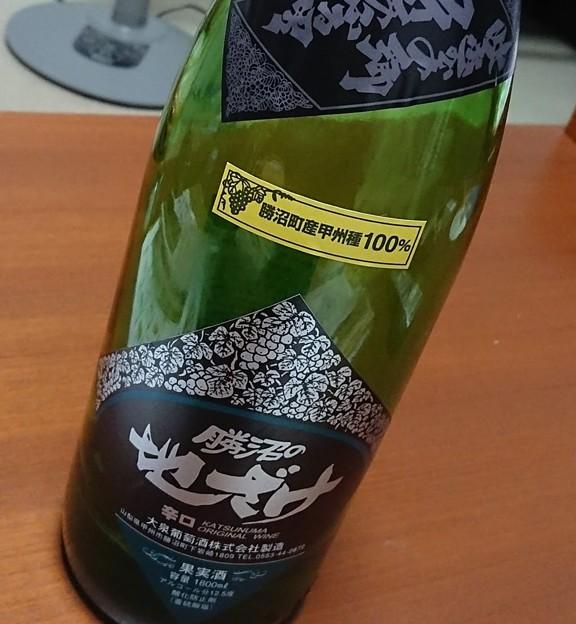 0824ワイン