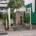 Photos: 1011-4与市兵衛の墓1