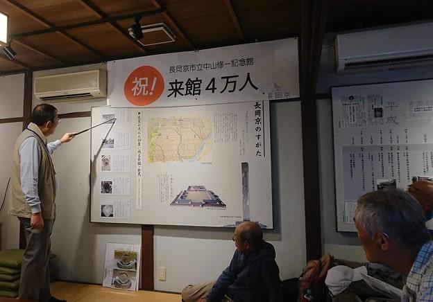 1011-14中山修一記念館2