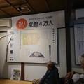 Photos: 1011-14中山修一記念館2