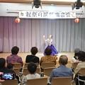Photos: 1014-2フラダンス