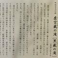 Photos: 0211-4黒蔵の滝1-2
