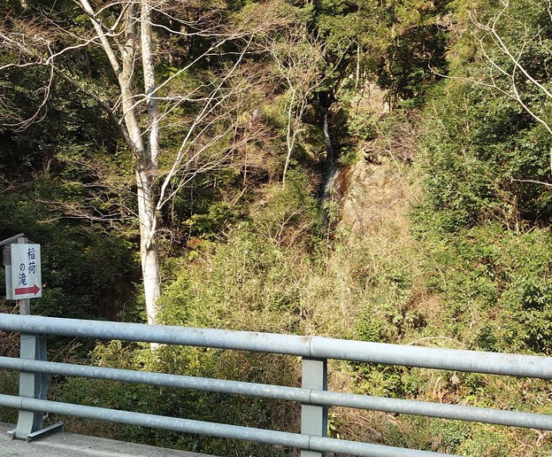 Photos: 0211-5稲荷の滝3
