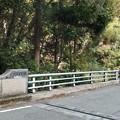 Photos: 0211-5稲荷の滝1