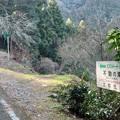 Photos: 0211-6不動の滝1