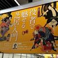 今夜の御堂筋線阪急電車能勢電車。10