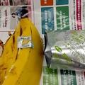 【今日の味噌ズッペは野菜の美味しいズッペ青汁ミクスです】おかげさんで今朝もおいしくぉぉきにごっそさ~ん♪みたいな4