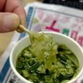 【今日の味噌ズッペは野菜の美味しいズッペ青汁ミクスです】おかげさんで今朝もおいしくぉぉきにごっそさ~ん♪みたいな9