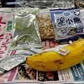 【今日の味噌ズッペは野菜の美味しいズッペ青汁ミクスです】おかげさんで今朝もおいしくぉぉきにごっそさ~ん♪みたいな18