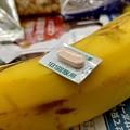 【今日の味噌ズッペは野菜の美味しいズッペ青汁ミクスです】おかげさんで今朝もおいしくぉぉきにごっそさ~ん♪みたいな19