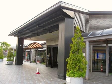 豊栄 道の駅