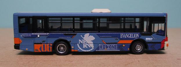 N283 箱根登山バスB254号車04 右側面