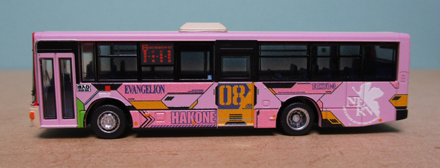 N284 箱根登山バスB253号車03 左側面