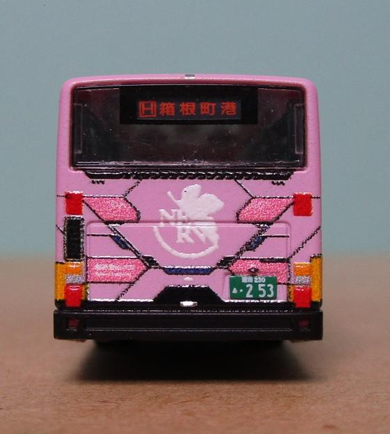N284 箱根登山バスB253号車08 後面