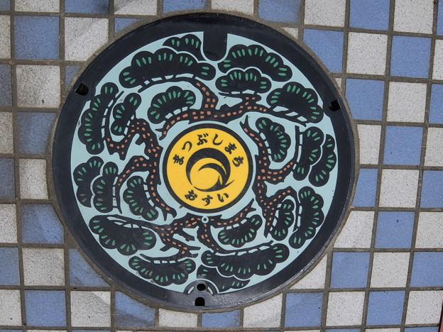 埼玉県・松伏町