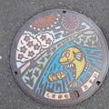 Photos: 埼玉県・熊谷市(マンホールカード図案)